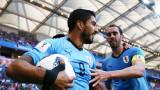 Уругвай - Саудитска Арабия 1:0, Луис Суарес се отпуши!