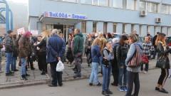Перничани протестират срещу водния режим