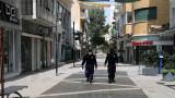 Кипър: Задължителни маски на открито, вечерен час, ограничения за събиранията