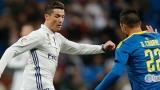 Кристиано Роналдо: Вярвам, че винаги ще бъда най-добрият