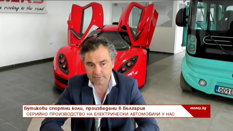 Българският производител на бутикови спортни електромобили Sin Cars подготвя серийно