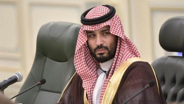 Саудитска Арабия похвали усилията на американския президент Доналд Тръмп за