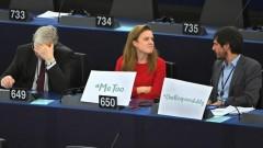 Жените в ЕС печелят с 16 процента по-малко от мъжете