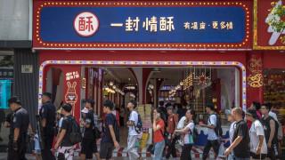 Капитализмът възможен без демокрация - Китай го доказа