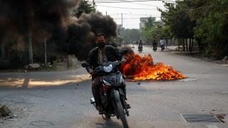 Десетки убити при нови протести в Мианмар