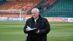 В ЦСКА разпускат с пържоли след резила, Петрович стиска палци за Литекс