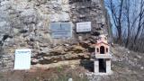 """С шествие почетоха паметта на жертвите от лагера """"Слънчев бряг"""" край Ловеч"""