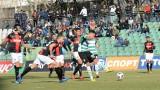 Черно море победи Локомотив (Пловдив) с 2:0