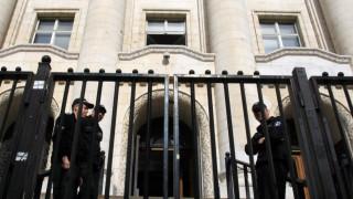 Сигнал за бомба затвори Съдебната палата