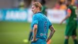 Вашчук ще играе в Левски под наем