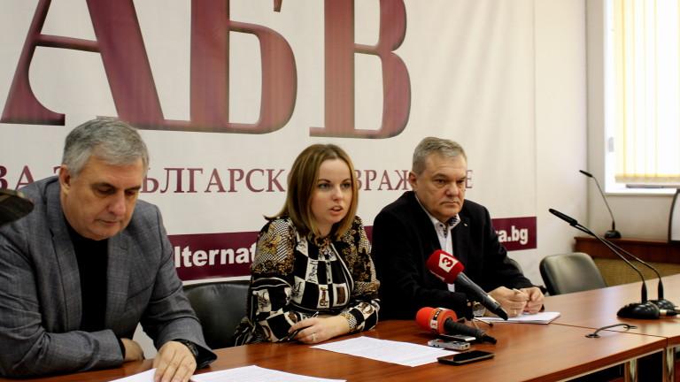 АБВ подкрепя Мая Манолова за кмет на София