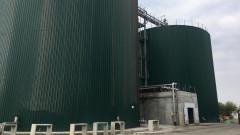 Почистват резервоара на затворената биоцентрала в Труд