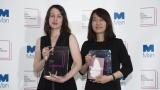 """Южнокорейската писателка Хан Кан спечели престижната награда """"Ман Букър"""""""