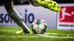 Страхотна новина! Голямо футболно първенство се завръща!