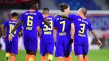 РБ Лайпциг победи Фрайбург с 3:0