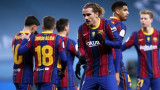 В Испания предричат: Барселона ще фалира!