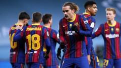 Барса гостува на Гранада в 1/4-финал за Купата на Краля