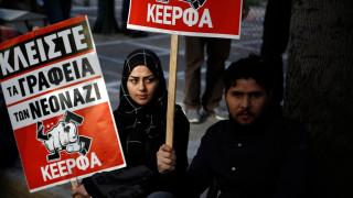 Бежанци са принудени да напуснат финансирани от ООН жилища в Гърция