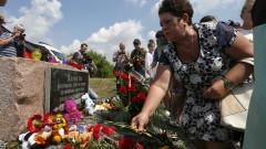 Възпоменания за 5 г. от свалянето на МН17 в Източна Украйна