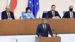 ДПС поиска оставката и на кабинета, и на Румен Радев