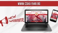 ЦСКА 1948 се похвали с нова придобивка