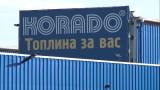 """""""Корадо"""" има големи инвестиционни планове за България"""