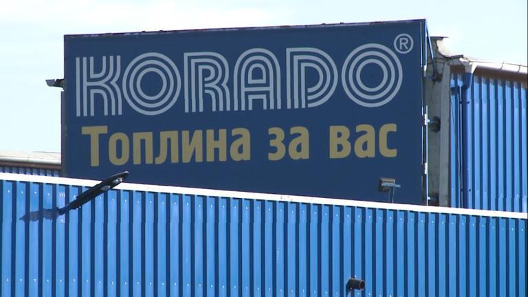 """""""КОРАДО-България"""" възнагради инвеститорите с 3,4 милиона лева"""