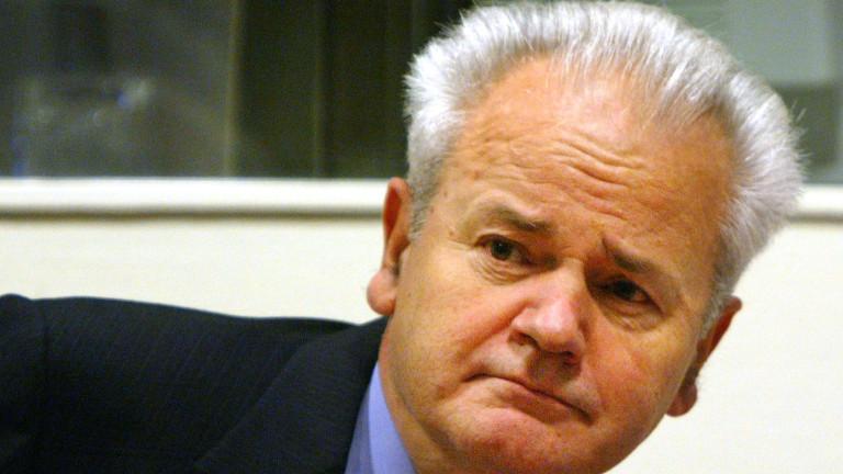 В Сърбия подеха инициатива за издигане на паметник на Слободан Милошевич