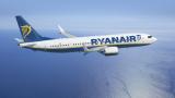 Онлайн чекирането на Ryanair вече не е безплатно