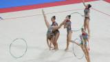 Злато за ансамбъла и сребро за Боряна Калейн на Световната купа в София