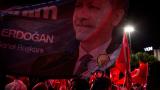 Турция да се придържа към правата на човека, призоваха от ООН