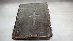 Дариха на НИМ уникално Евангелие от 1644 г.