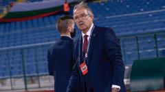 Дерменджиев: Това е едно начало на промяна
