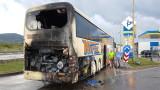 Пламналият автобус с деца минал технически преглед преди пътуването