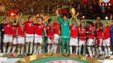 The German Cup won by 3-0 to defeat Arn (Leipzig) in Bayern Munich
