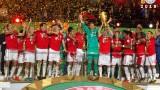 Байерн (Мюнхен) разби РБ (Лайпциг) с 3:0 и спечели Купата на Германия