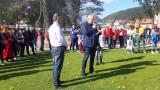 Европейска седмица на спорта #BeActive във Враца и село Говедарци