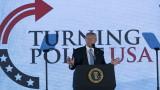 Президентът на САЩ: Борис Джонсън е британският Тръмп