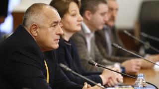 Bloomberg: България завива към държавен капитализъм