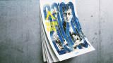 Новият календар на футболния Левски вече е в продажба