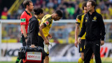 Борусия (Дортмунд) загуби защитник до края на сезона