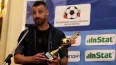 Николай Бодуров: Сега вече имам стимул за следващите 20 години футбол