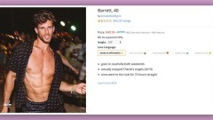 Какво да очакваме от приложението за запознанства на Amazon
