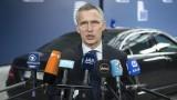 Столтенберг: Агресивното поведение на Русия подкопава сигурността в Европа