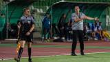 Димитър Димитров: Гледаме много играчи, но ще вземем двама-трима