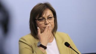 Нинова остава на поста си, Изпълнителното бюро хвърли оставка