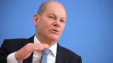 Германия подкрепи САЩ за минималния глобален корпоративен данък