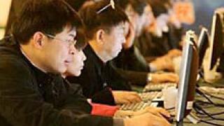 САЩ подаде иск срещу Китай за нарушаване на авторски права