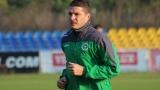 Само Хиената от Нафтата вкара гол на ЦСКА за Купата
