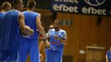 Левски Лукойл загуби първата си контрола от предсезонната подготовка